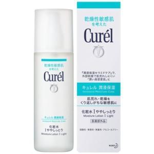 キュレル 化粧水1(ライトな使用感) 150mlの関連商品4