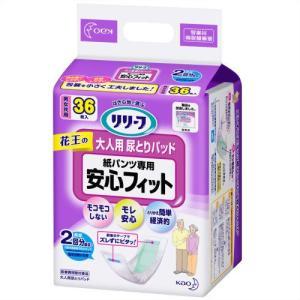 リリーフ 紙パンツ専用安心フィット 36枚|drughero