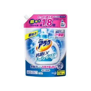 アタック抗菌EXスーパークリアジェル 替 1350g|drughero