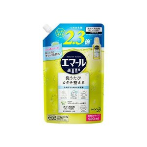 エマール リフレッシュグリーンの香り替 920ml|drughero