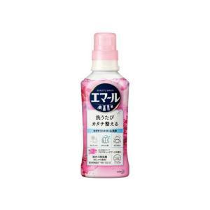 エマール アロマティックブーケの香り本体 500ml|drughero