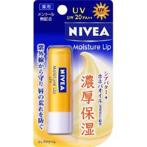 【メール便対応商品】 ニベアリップケア UV ...の関連商品3