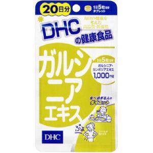 DHCガルシニアエキス 100粒入 drughero