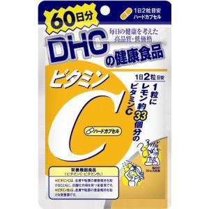 【メール便対応商品】 DHC ビタミンC 60...の関連商品7