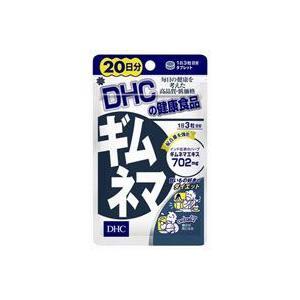 DHC ギムネマ 20日分 60粒 drughero