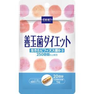 DHC 善玉菌ダイエット 20日|drughero