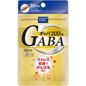 【メール便対応商品】 DHC ギャバ(GABA) 20日 【代引不可】|drughero