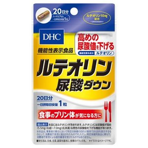 【メール便対応商品】 ルテオリン尿酸ダウン 20日 【代引不可】