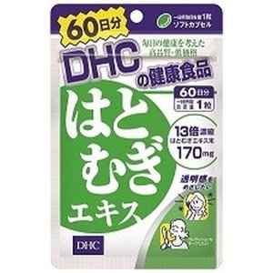 「はとむぎエキス」は、漢方では<ヨクイニン>として知られるハトムギのエキスを、13倍に濃縮配合したサ...
