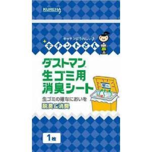 ダストマン 生ゴミ用消臭シート 1枚の関連商品4