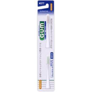 GUMハブラシにも採用している高耐久フィラメントで歯周プラークを効果的に除去することが出来るスクラブ...