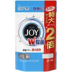 食洗機用ジョイ 除菌 替特大 930g|drughero