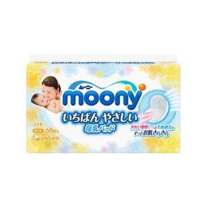 ムーニー母乳パッド 68枚