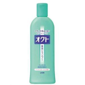 オクトシャンプー 320ml 【医薬部外品】