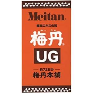 梅丹UG 180g|drughero