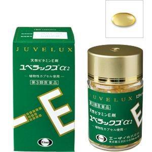 【第3類医薬品】 ユベラックスα2 240カプセル|drughero