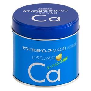 【指定第2類医薬品】 カワイ肝油ドロップM400 180粒 drughero