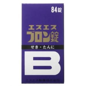 【指定第2類医薬品】 エスエスブロン錠 84錠 drughero