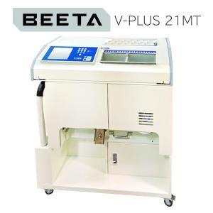 まずはお問い合わせください。日進医療器 薬剤自動分割分包機 BEETA V-PLUS 21MT 【分包機】|drugpure