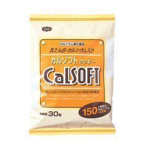 Tポイント13倍相当 ヘルシーフード株式会社 カルソフトクッキー 150g 20袋 (7〜10日要・キャンセル不可)