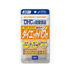 DHC 20日分ダイエットパワー60粒 【北海道・沖縄は別途送料必要】 drugpure