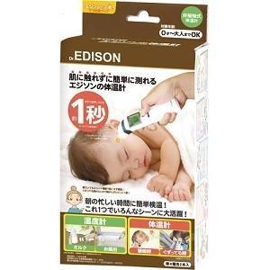 株式会社エジソン販売 エジソンの体温計