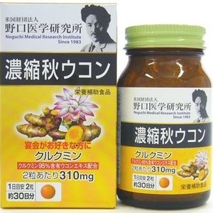 ■製品特徴 本品にはクルクミンの含有量が95%のウコンエキスを主原料にウコン末をプラス。 毎日の健康...