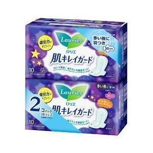 花王株式会社 ロリエ 肌キレイガード 多い夜に 羽つき 10コ入×2コパック (この商品は注文後のキャンセルができません)