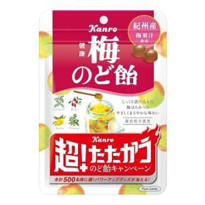 カンロ株式会社 健康梅のど飴(90g)×6個セット <梅はちみつのやさしくまろやかな味わい><着色料...