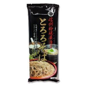 加藤産業 麺有楽 信州とろろそば 360g×20個セット|drugpure