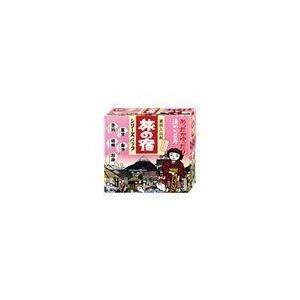 【薬用入浴剤アビアントK付】クラシエ 旅の宿とうめい湯シリーズパック15包×3個 【医薬部外品】