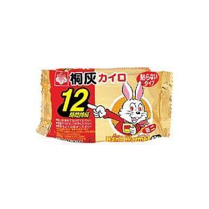 Tポイント8倍相当 【送料無料】桐灰化学カイロ...の関連商品2