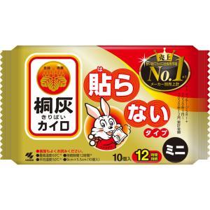 Tポイント8倍相当 【】【送料無料】桐灰化学カ...の関連商品5
