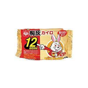 Tポイント13倍相当 【送料無料】桐灰化学カイ...の関連商品9