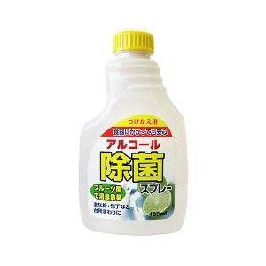【商品詳細】 ・フルーツ酸の効果で嫌なニオイも消臭します。 ・食器にかかっても安心。アルコール除菌ス...