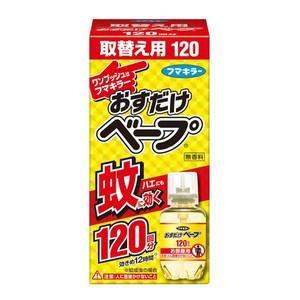 フマキラー株式会社 おすだけベープ ワンプッシュ式 スプレー 120回分 取替用 無香料(28ml)...