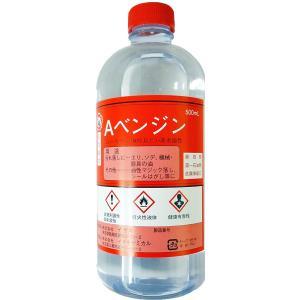 大洋製薬 Aベンジン 500ml(1回あたり最大10本までご注文いただけます)【北海道・沖縄・離島は送れません】|drugpure