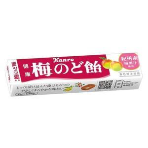 カンロ株式会社 健康梅のど飴スティックタイプ (11粒)×10個セット<じっくり漬けた梅はちみつのや...