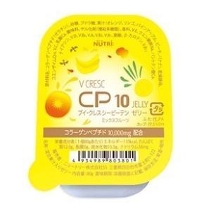 ニュートリー株式会社 『ブイ・クレス シーピーテン(CP10)ゼリー 80g×30個』