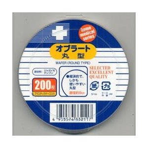 日進医療器株式会社 Nオブラート丸型 200枚入 【北海道・沖縄は別途送料必要】|drugpure