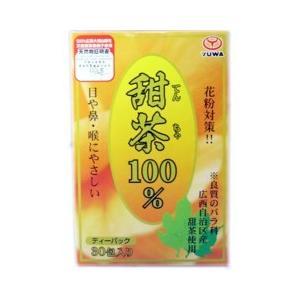 Tポイント8倍相当 ユ−ワ 甜茶100%2g×30包×24箱セット (商品到着まで6-10日間程度かかります)