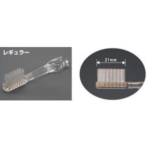 ソラデー専用スペアブラシ 4本入り H(かため)