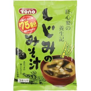■トーノーのスープは ◆健康を考えた、具だくさんのお手軽スープ。 滋養豊かな天然素材を使った、味本位...