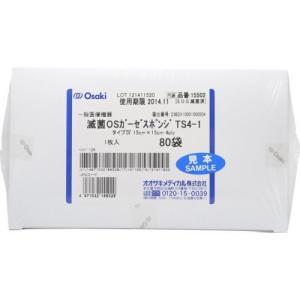 オオサキメディカル(株) 滅菌OSガーゼスポンジ TS4-20 20枚入×15袋(15cm×15cm...