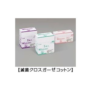 オオサキメディカル株式会社 医療用不織布 滅菌クロスガーゼコットン S7号-5 (30cm×30cm...