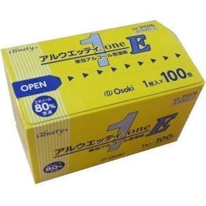 ■製品特徴 ●手指・皮膚の消毒に便利で衛生的な、脱脂綿タイプの単包エタノール80%含浸綿です。