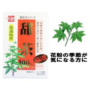 Tポイント8倍相当 株式会社杉食 健康フーズ 甜茶 2g×30包×9箱セット