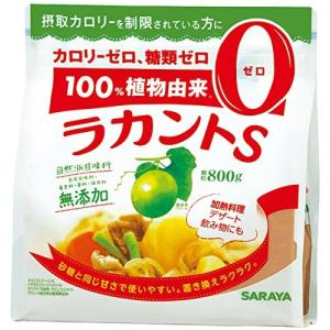 Tポイント8倍相当  あすつく17時まで サラヤ カロリー0の自然派甘味料 ラカントS 顆粒800g(特別用途食品)
