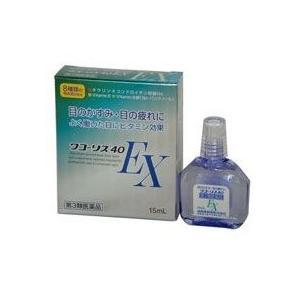 【第3類医薬品】Tポイント8倍相当 滋賀県製薬 ワコーリス4...