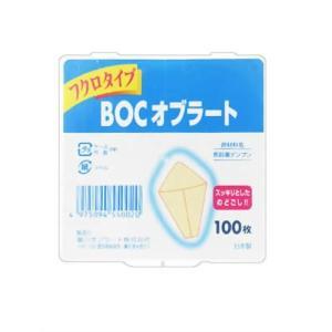 瀧川オブラート株式会社 BOC オブラート フクロタイプ(100枚入) <粉薬の苦手なお子様にも使えます> 【ドラッグピュアヤフー店】|drugpure